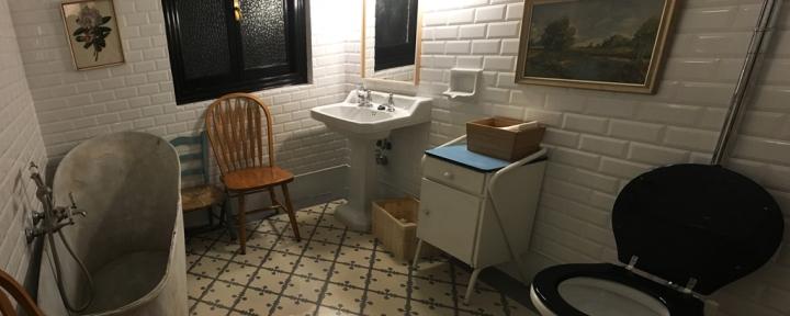 Baño-panorámica.jpg